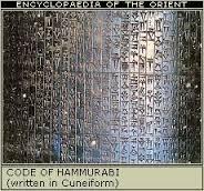 code of hammerabi